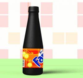Rotating Fanta bottle XD animation